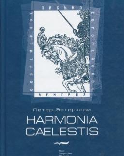 Esterházy Péter: Nebesnaja garmonija (Harmonia Caelestis orosz nyelven)