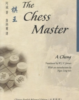 The Chess Master: Chinese-English Bilingual Edition