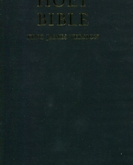 HOLY BIBLE: King James Version Popular Gift & Award Black Leatherette Edition