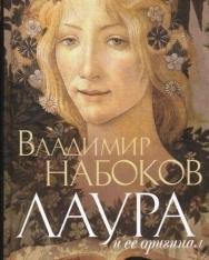 Vladimir Nabokov: Laura i ee original