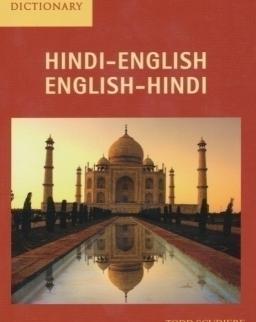 Hippocrene Concise Dictionary - Hindi-English / English-Hindi