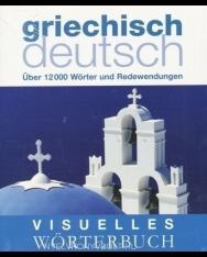 Visuelles Wörterbuch Griechisch-Deutsch