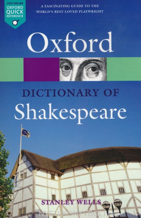 Oxford Dictionary of Shakespare