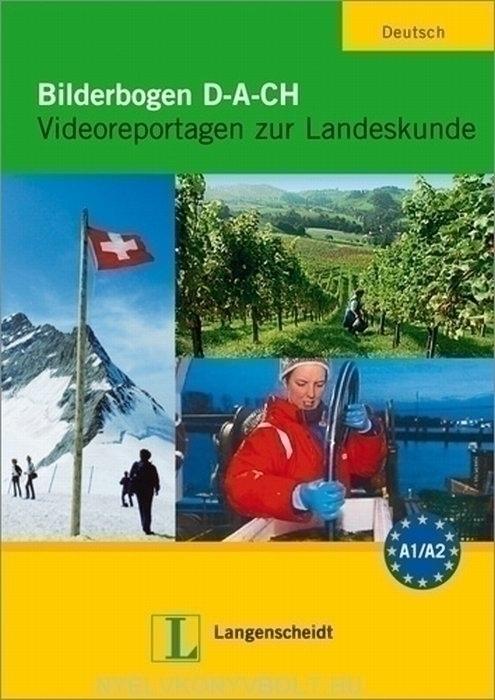 Bilderbogen D-A-CH DVD Videoreportagen zur Landeskunde