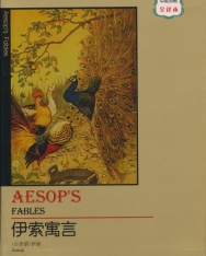 Aesop: Yi suo yuyán | Aesop's Fables (kínai-angol kétnyelvű kiadás)
