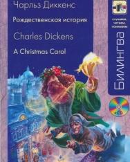 Charles Dickens: Rozsgyesztvenszkaja isztorija   A Christmas Carol + MP3 CD (Bilingva - Slushaem, chitaem, ponimaem orosz-angol kétnyelvű kiadás)
