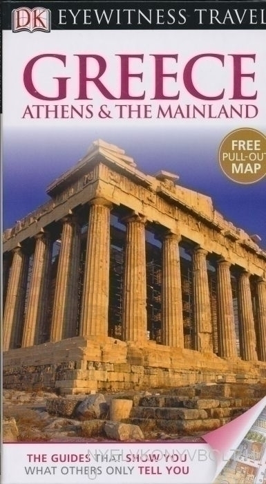 DK Eyewitness Travel Guide - Greece - Athens & the Mainland