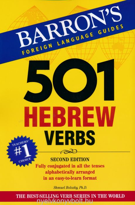 501 Hebrew Verbs - Barron's Foreign Language Guides