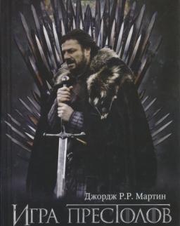 George R.R. Martin: Igra prestolov. Iz tsikla