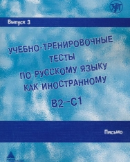 Uchebno-trenirovochnye testy po russkomu jazyku kak inostrannomu B2-C1