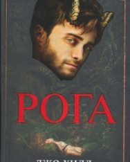 Joe Hill: Roga