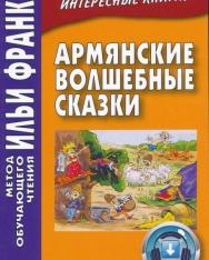 Armjanskie volshebnye skazki