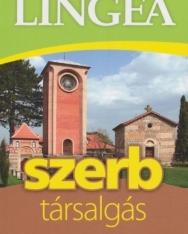 Szerb társalgás - Szótárral és nyelvtani áttekintéssel