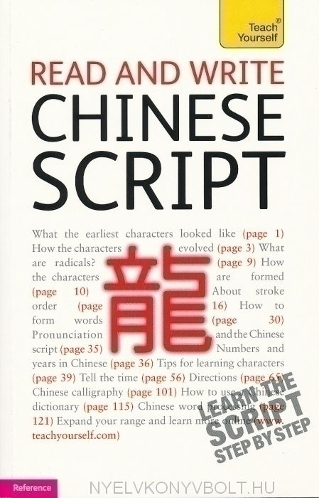 Teach Yourself - Read and Write Chinese Script