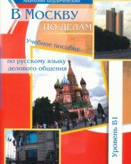 V Moskvu po delam. Uchebnoe posobie po russkomu jazyku delovogo obschenija. Uroven B1