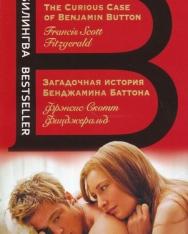Francis Scott Fitzgerald: Zagadochnaja istorija Bendzhamina Battona - The Curious Case of Benjamin Button