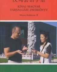 Kínai-Magyar társalgási zsebkönyv