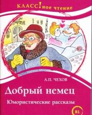 A.P. Chekhov: Dobryj nemets - Jumoristicheskie rasskazy - Klassznoje cstyenyije B1