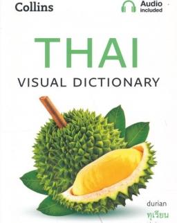 Collins - Thai Visual Dictionay