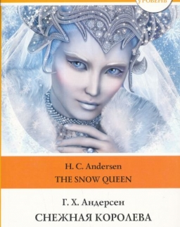 H.C.Andersen: The Snow Queen Level 1