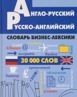 Anglo-russzkij | russzko-anglijszkij szlovar biznyesz-leksziki