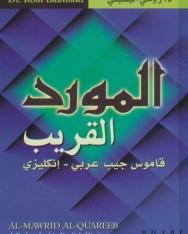 Al-Mawrid al-Qareeb: a pocket Arabic-English dictionary