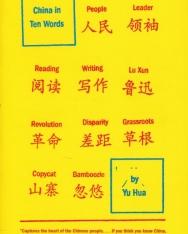 Yu Hua: China in Ten Words