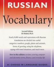Barron's Russian Vocabulary