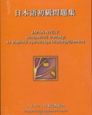 Japán Nyelv-Középszintű Érettségi és Középfokú Nyelvviszga Feladatgyűjtemény