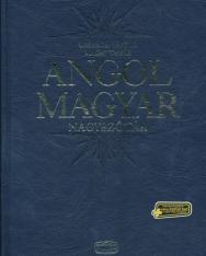 Angol-magyar nagyszótár (English-Hungarian Dictionary) - bőrkötés + szotar.net internetes hozzáférés