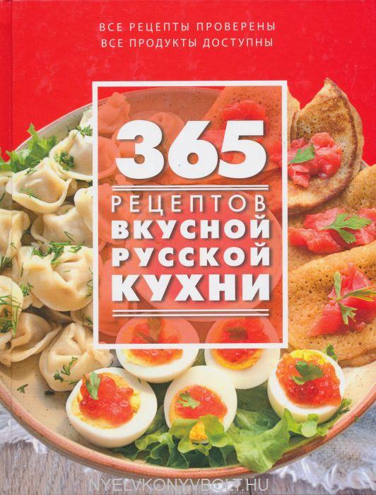 365 retseptov vkusnoj russkoj kukhni
