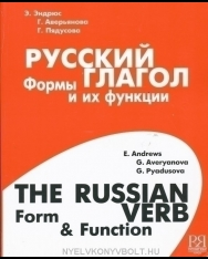 Russkij glagol - Formy i ikh upotreblenie. (The Russian Verb -  Form & Function)