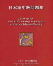 Japán Nyelv-Emelt Szintű Érettségi és Középfokú Nyelvviszga Feladatgyűjtemény