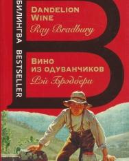 Ray Bradbury: Vino iz oduvanchikov - The Dandelion Wine