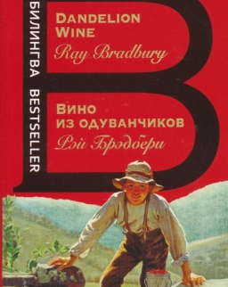 Ray Bradbury: Vino iz oduvanchikov - The Dandelion Wine