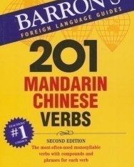 201 Chinese Verbs - Barron's Foreign Language Guides