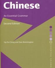 Chinese - An Essential Grammar 2nd Edition