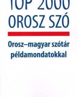 Top 2000 orosz szó - Orosz-magyar szótár példamondatokkal