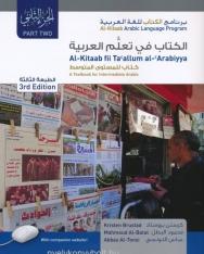 Al-Kitaab fii Ta'allum al-'Arabiyya Part 2 with DVD-ROM - A Textbook for Intermediate Arabic 3rd Edition