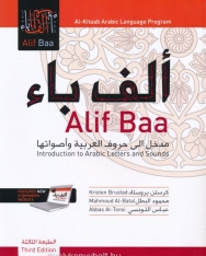 Alif Baa with DVD-ROM - Al-Kitaab Arabic Language Program - Introduction to Arabic Letters and Sounds 3rd Edition