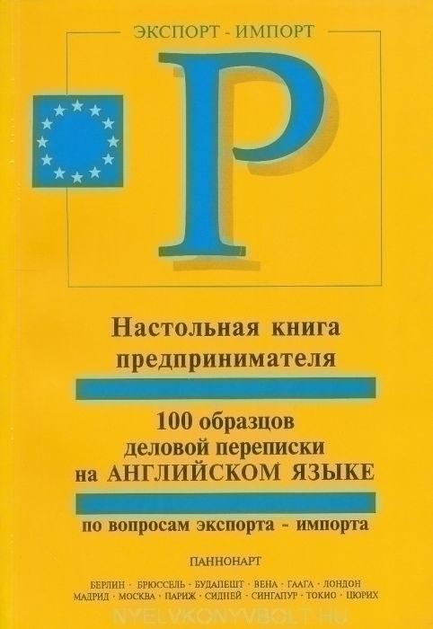 100 orosz-angol üzleti levél - Külkereskedelmi levélminták