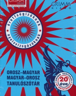 Orosz-magyar, Magyar-orosz tanulószótár 2. javított kiadás (MX-1312)