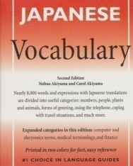 BARRON'S Japanese Vocabulary Second Edition