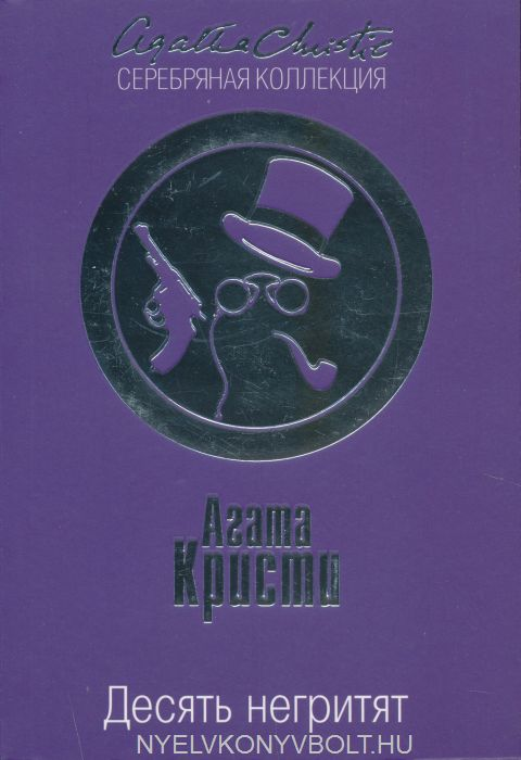 Agatha Christie: Desjat negritjat