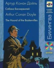 Arthur Conan Doyle: Sobaka Baskervilej | The Hound of the Baskervilles + MP3 CD (Bilingva - Slushaem, chitaem, ponimaem orosz-angol kétnyelvű kiadás)