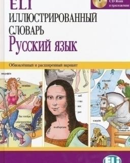 ELI Illjustrirovannyj slovar Russkij Jazik + CD-ROM