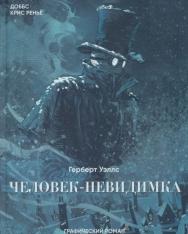 H. G. Wells: Chelovek-nevidimka