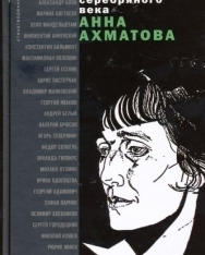 Anna Ahmatova: Poemi