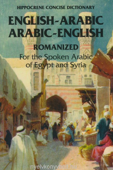 Hippocrane Concise English-Arabic/Arabic-English Dictionary - Romanized - For the Spoken Arabic of Egypt and Syria