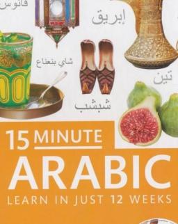 15 Minute Arabic - Learn In Just 12 Weeks